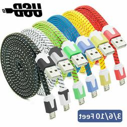 Lot 3/6/10ft Micro USB Data Sync Charger Charging Cable Cord