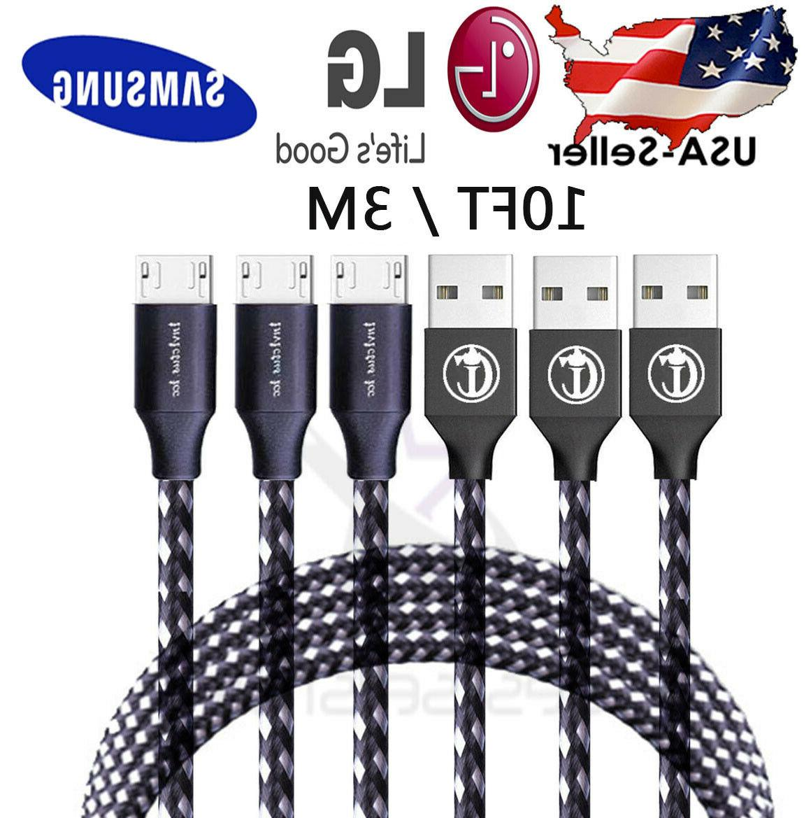 10ft micro usb 3 0 fast charger