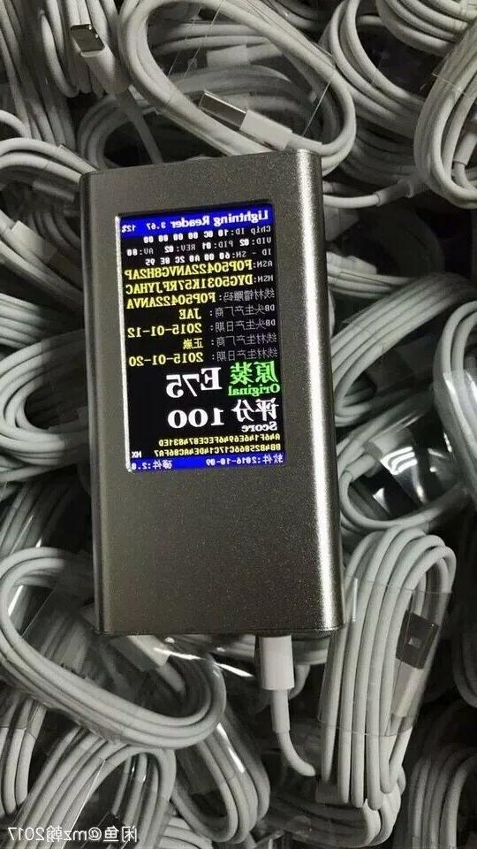 iPhone 6 FOR Apple Charger OEM